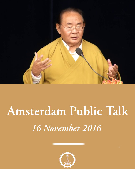 Amsterdam Public Talk, 16 November 2016 MP3 & MP4 Download Option