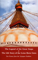 The Legend of the Great Stupa