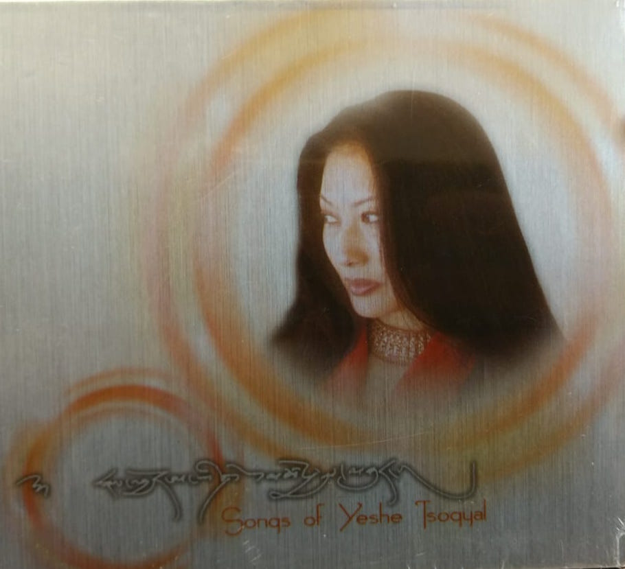 Songs of Yeshe Tsogyal CD
