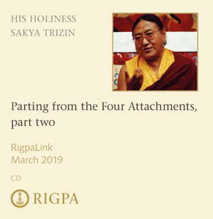 Parting from the Four Attachments, part two audio or video