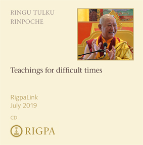 Teachings for difficult times audio or video