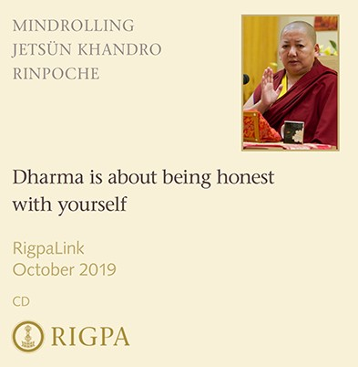 Dharma is about being honest with yourself audio or video