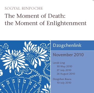 The Moment of Death: the Moment of Enlightenment CD