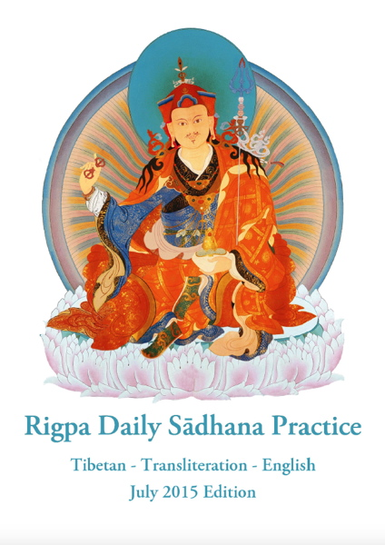 NEW DAILY SADHANA PRACTICE BOOK July 2015 edition Tibetan/Transliteration/English