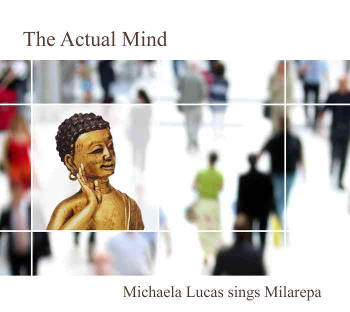 The Actual Mind CD