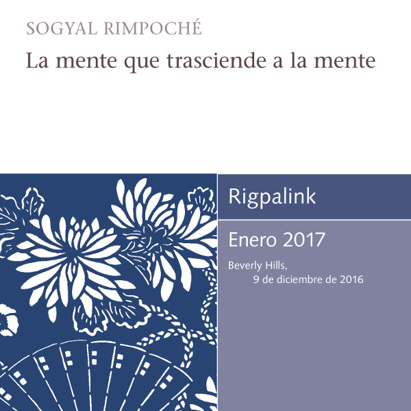 Rigpalinks 2017