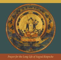 Prayer for the Long Life of Sogyal Rinpoche mini CD