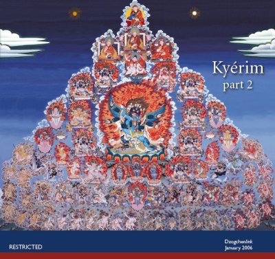 Kyerim part 2 CD