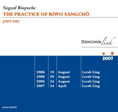 The practice of Riwo Sangchö part 1 CD