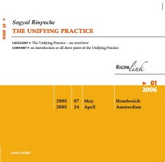 The Unifying Practice CD or DVD