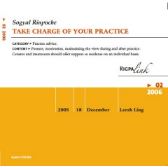 Take Charge Of Your Practice CD or DVD