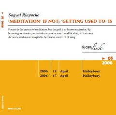 """Meditation"" Is Not ; ""Getting Used To"" Is CD or DVD"