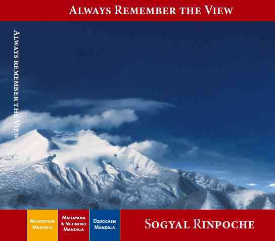 Always Remember the View audio CD & DVD