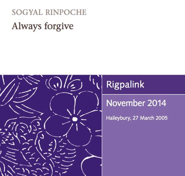 Always forgive MP3 or DVD
