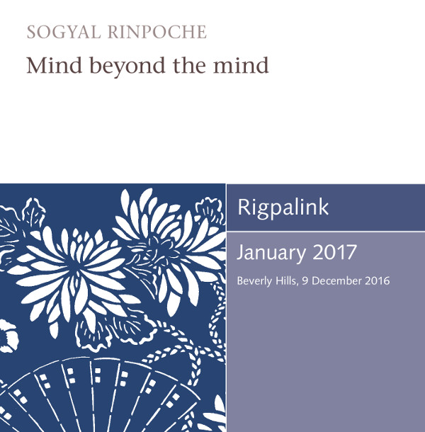 Mind beyond the mind MP3 or DVD