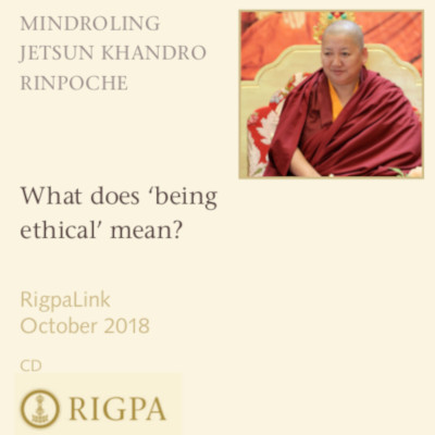What does 'being ethical' mean? audio or video