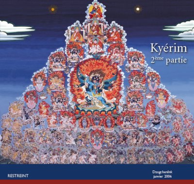 Kyerim 2ème partie CD - Click Image to Close