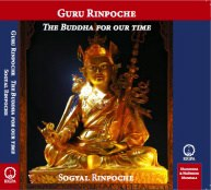 Guru Rinpoche the Buddha for Our Time audio CD or DVD