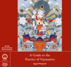 A guide to the practice of Vajrasattva audio CD