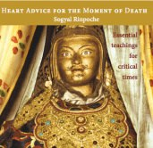 Heart Advice for the Moment of Death audio CD or DVD - Click Image to Close
