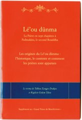 Le'u Dün Ma : the prayer in seven chapters to Padmakara, the second buddha