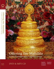 Offering the Mandala - Practical Demonstration and Practice Chants DVD and MP3