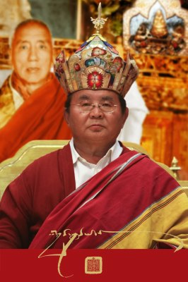 Sogyal Rinpoche with hat - Calligraphy Photo 2 sizes