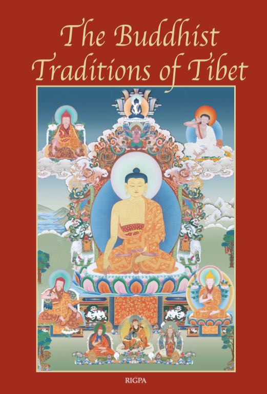 The Buddhist Traditions of Tibet Ebook or printed booklet
