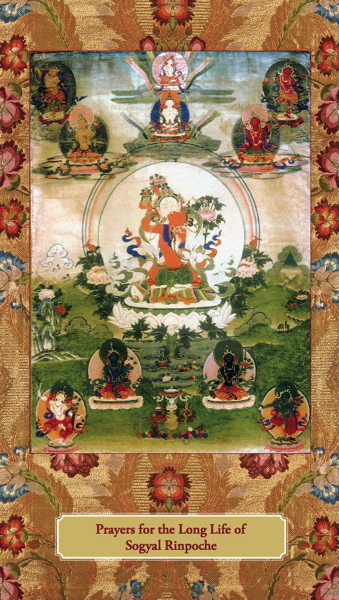 Prayers for the Long Life of Sogyal Rinpoche booklet - Click Image to Close