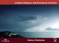 A Simple Formula for Success on the Path audio CD or DVD